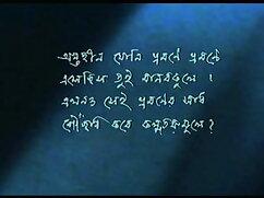 গ্রুপ, মহিলাদের নতুন বাংলা চোদা চোদি অন্তর্বাস, ব্লজব,